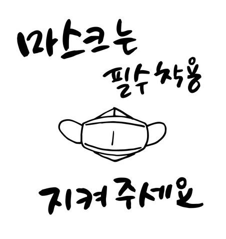 문화센터 안심수업 안내