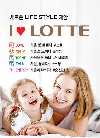 ★아이러브 롯데/ 모바일 부평,청라안내문